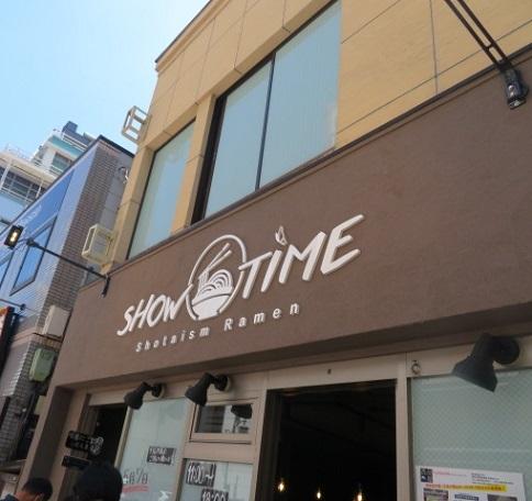 show-t3.jpg