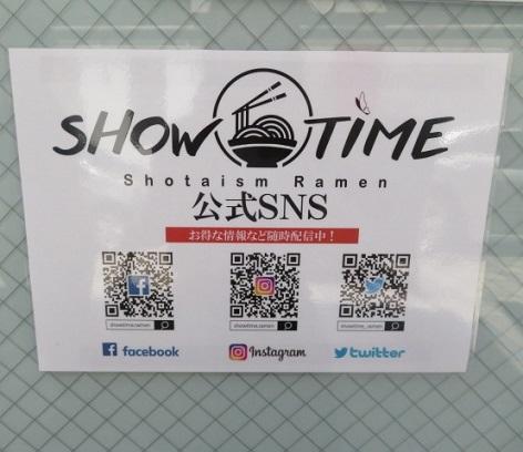 show-t4.jpg