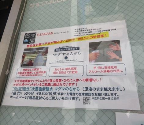show-t5.jpg