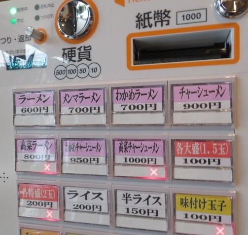 shoyu-aoki10.jpg