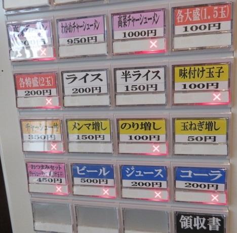 shoyu-aoki11.jpg