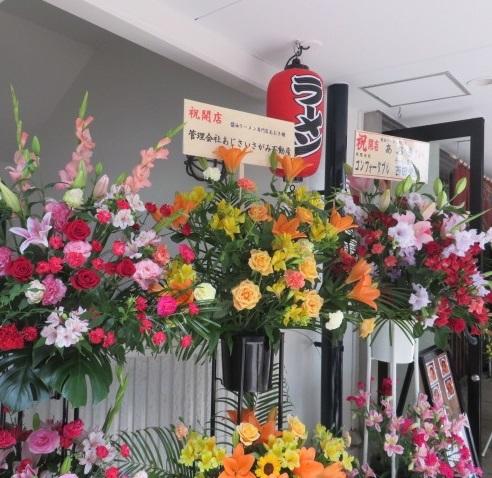shoyu-aoki5.jpg