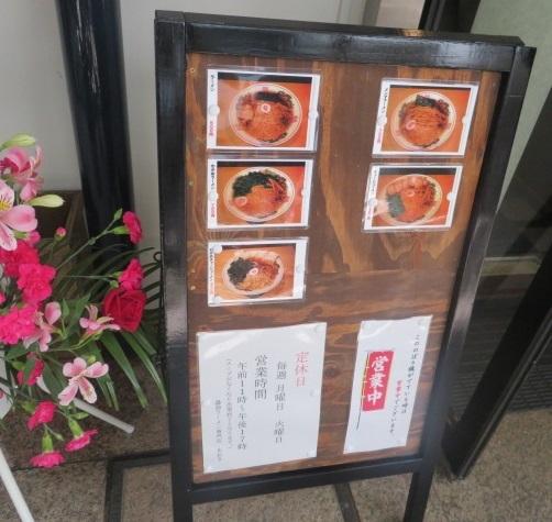 shoyu-aoki7.jpg