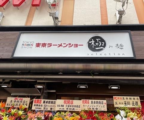 sin-takuro1.jpg