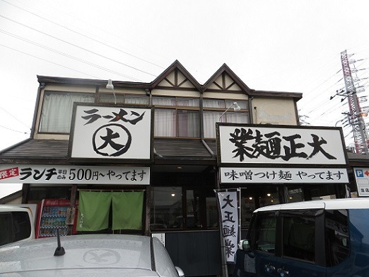 taisho-mg1.jpg