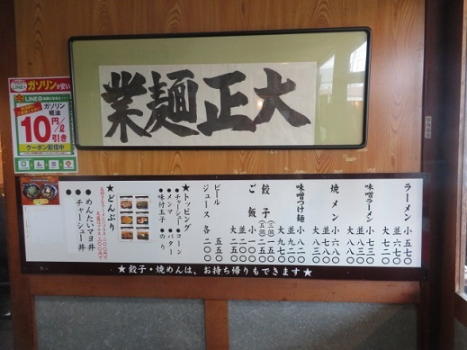 taisho-mg12.jpg