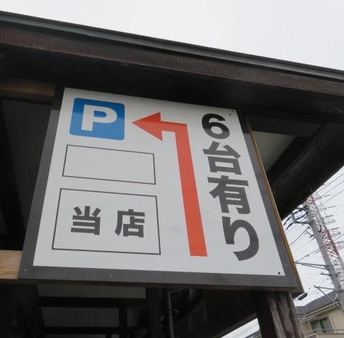 taisho-mg3.jpg
