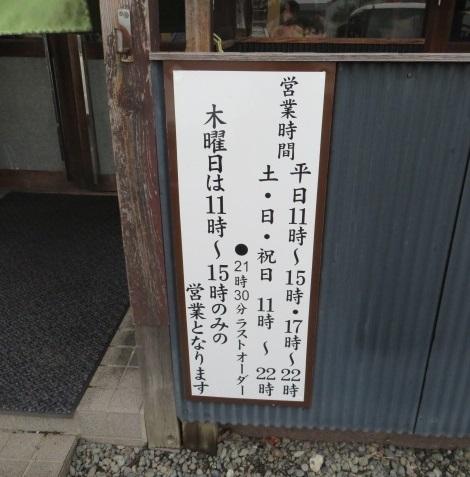 taisho-mg4.jpg