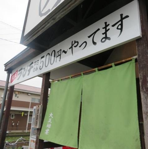 taisho-mg5.jpg