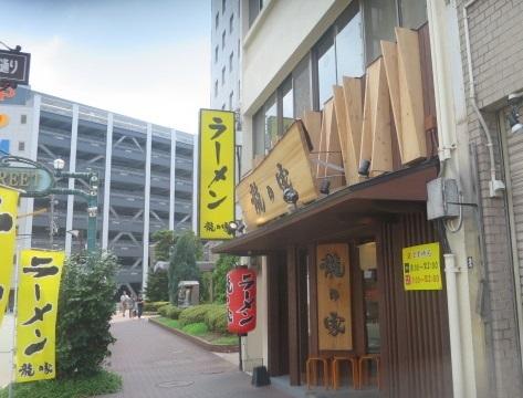 tatsunoya2.jpg