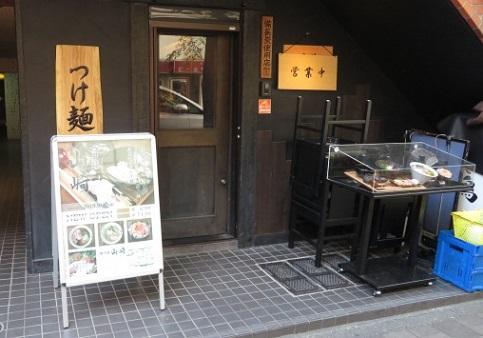 tm-yamazaki1.jpg