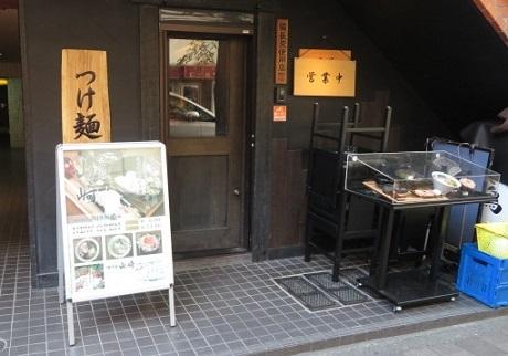 tm-yamazaki1_20210414122055b3a.jpg