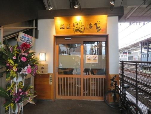 w-toriichi4.jpg