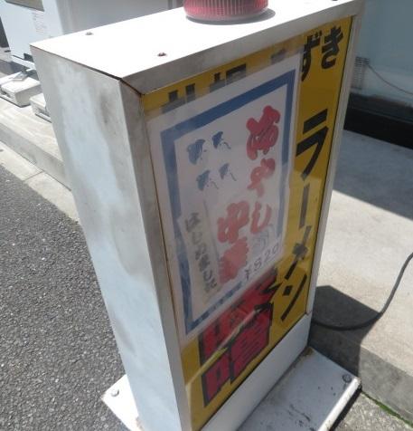 y-mizuki3.jpg
