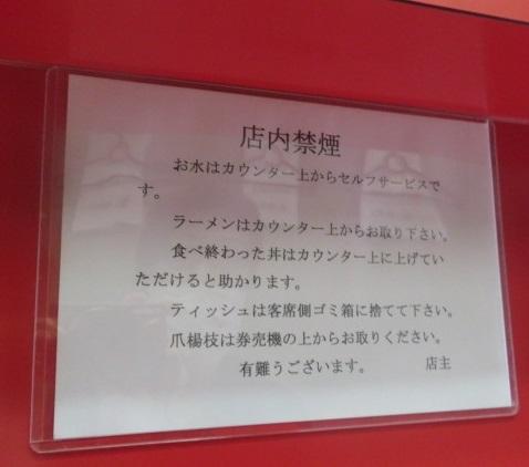 y-mizuki7.jpg