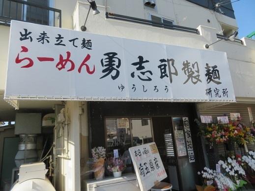 yuusiro6.jpg