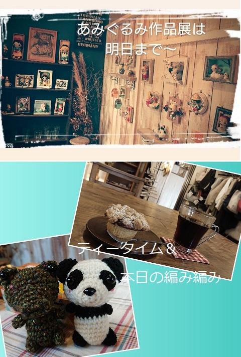 PhotoCollage_20201129_150449270.jpg