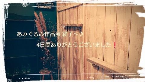 _20201130_200730.jpg