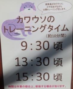 下田5回3-1