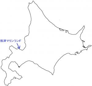 北海道ベスト2