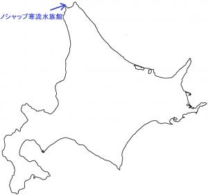 北海道ベスト6