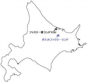 北海道ベスト10-1