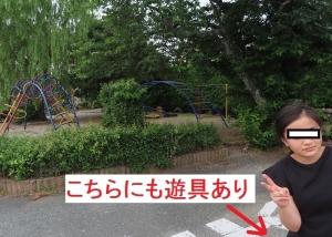 鵺代遊園地7