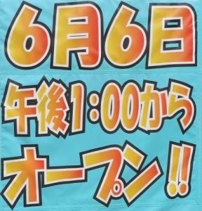 島田ゆめ2