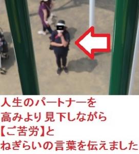 島田ゆめ後5