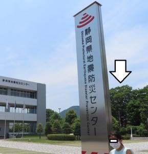 安倍川2020-1