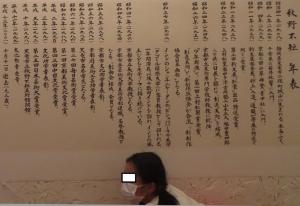 秋野美術3-1