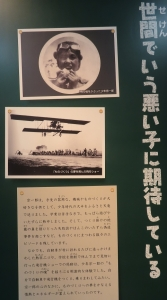 本田伝承9