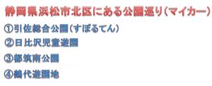 遠浜第1-2