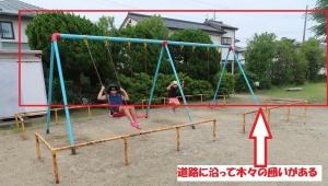 遠浜第3-2