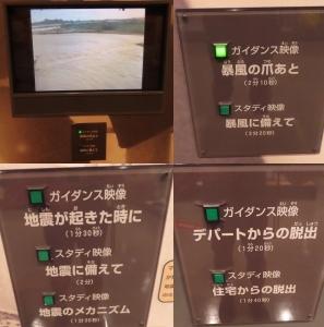 豊田防災16