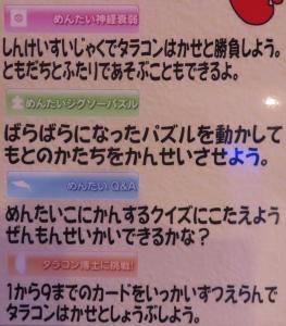 めんたい13