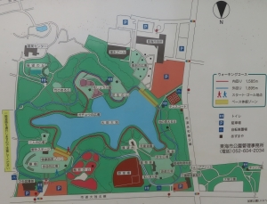 大池公園遊具1