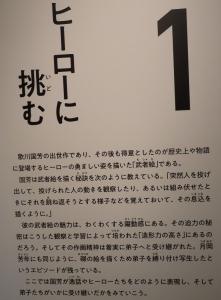 2020浜美術10-9