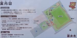 三川地区広場3