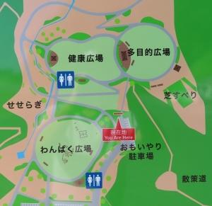 みつ夢の丘2-1