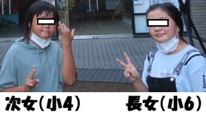 としキッズ5