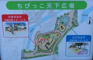 岐阜公園5