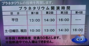 岐阜科学7-1