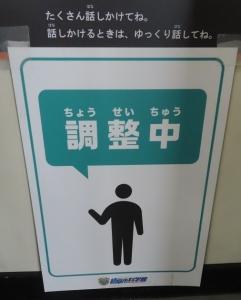 岐阜科学35