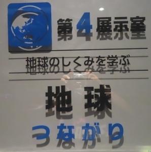 岐阜科学後12