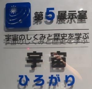 岐阜科学後18