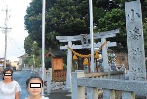 小嶋神社敷地1