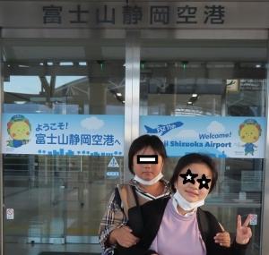 静岡空港0