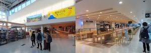 静岡空港5