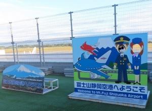静岡空港9